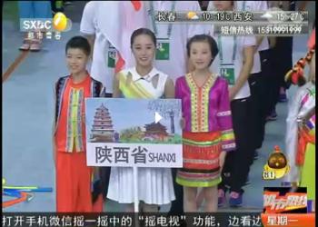 陕西二套《都市热线》|陕西代表团在全国学生运动会上创佳绩 (8播放)