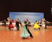 第七届陕西省大学生体育舞蹈暨健身交谊舞锦标赛