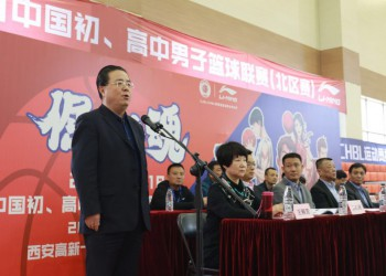 2017—2018中国初高中篮球联赛北方赛区在西安高新一中开幕 (216播放)
