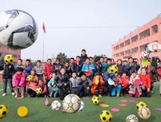 关于印发2018年陕西省学生体育竞赛活动计划的通知
