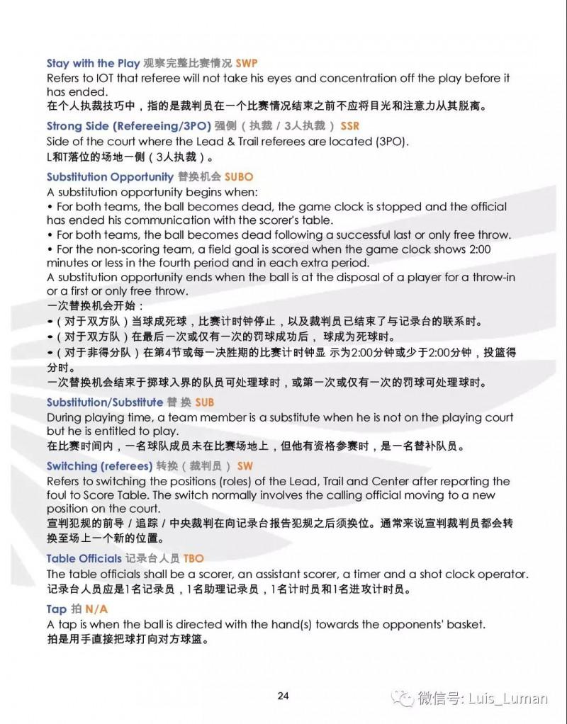 逆轉 裁判 中文 版