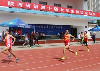 陕西省第四十届大学生田径运动会在西安体育学院拉开帷幕 (26播放)