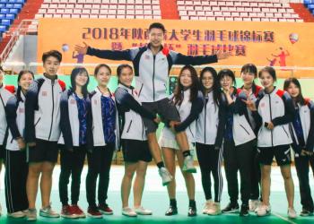 西安美术学院|2018年省大学生羽毛球锦标赛纪实 (0播放)