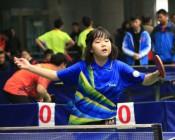 2018年陕西省中小学生乒乓球锦标赛