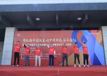 西北工业大学举办庆祝新中国成立七十周年校园马拉松 (11播放)