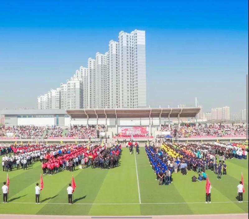 西安工业大学春季运动会隆重开幕