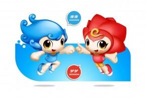第十四届全国学生万博manbetx官网app吉祥物