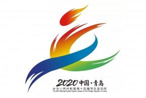第十四届全国学生运动会会徽