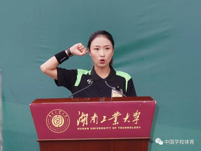 第十四届全国学生运动会大学女子组足球项目预赛在湖南开幕