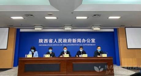 赵昶葆介绍陕西省2020年春季开学时间及校园疫情防控安排