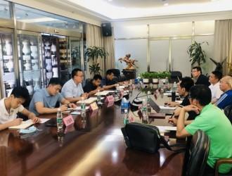 中学生体协与中国排协共谋青少年排球发展