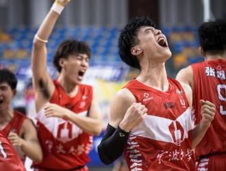 CUB宁波大学淘汰卫冕冠军北大挺进四强