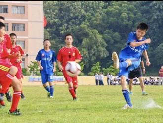 2020年全国足球特色幼儿园正式开始申报