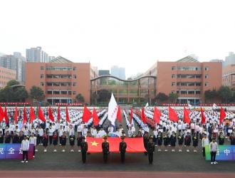 十四运会主题文化进校园系列活动在陕西省西安中学启动
