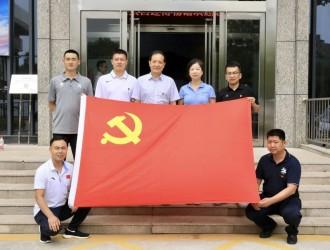 陕西省学生体育协会党支部开展学习西迁精神主题党日活动