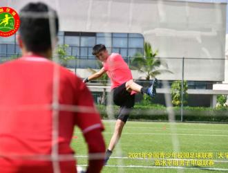 聚焦赛场 | 积极备战 斗志昂扬—2021全国青少年校园足球联赛(大学组)高水平组男子甲级联赛开赛在即