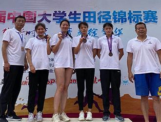西安交通大学在全国大学生田径锦标赛获三金一铜